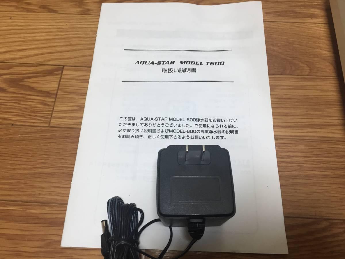 2795 オゾン水生成装置 made in USA 展示品 未使用 Aqua-Star Model600_画像4