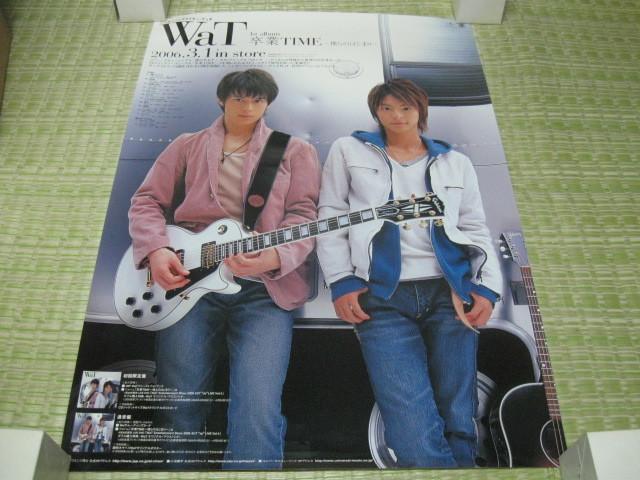 ヤフオク! - WaT(ウエンツ瑛士 小池徹平)/ 卒業TIME/ B2ポ...