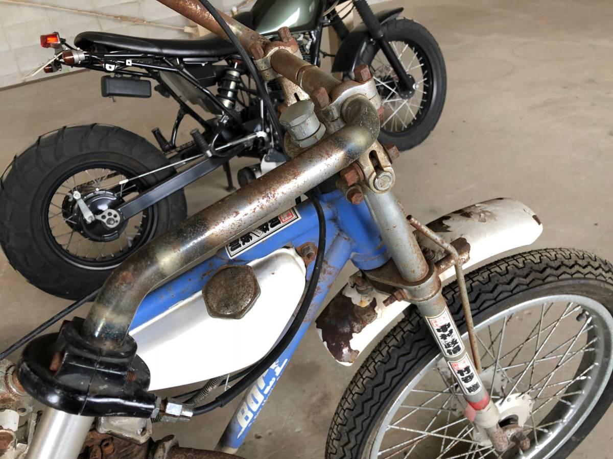 オートレースバイク メグロ_画像8