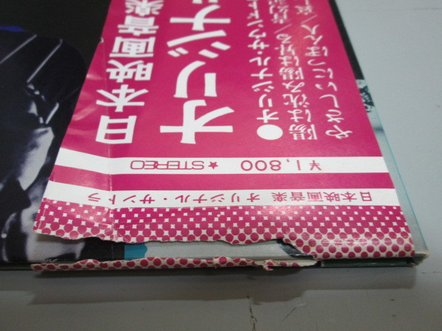 希少!日本映画音楽 オリジナル・サウンドトラック Best 12 帯付きLP 和モノ_画像4