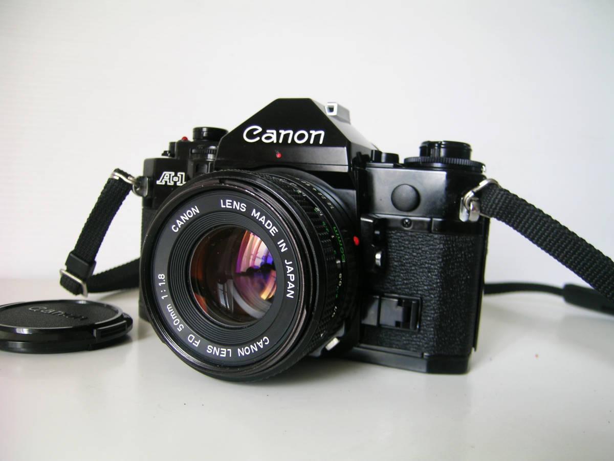 キヤノン CANON A-1(シャッター鳴き無し) 単焦点レンズ付き