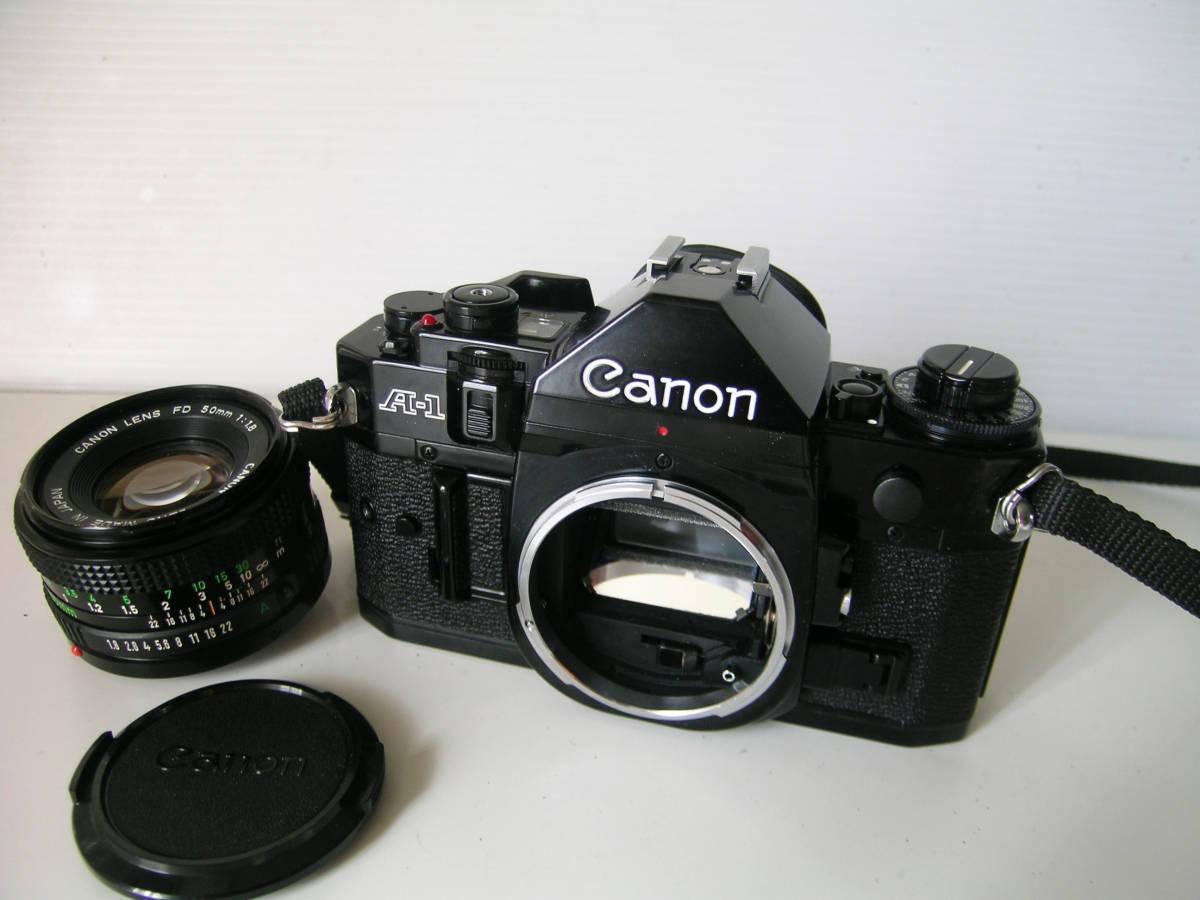 キヤノン CANON A-1(シャッター鳴き無し) 単焦点レンズ付き_画像3