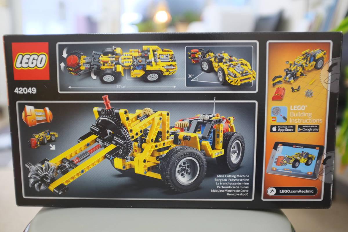 rare new goods * unopened Lego Technic   mountain Roader LEGO 42049
