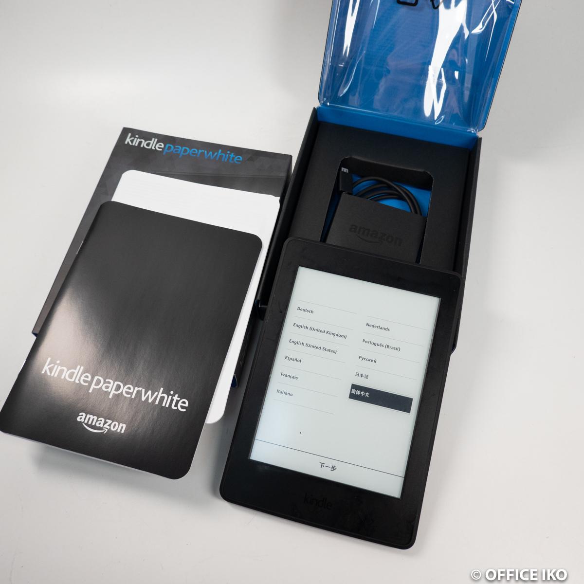 アマゾン Kindle Paperwhite、電子書籍リーダー(第7世代)、Wi-Fi 、4GB、ホワイト DP75SDI_画像1
