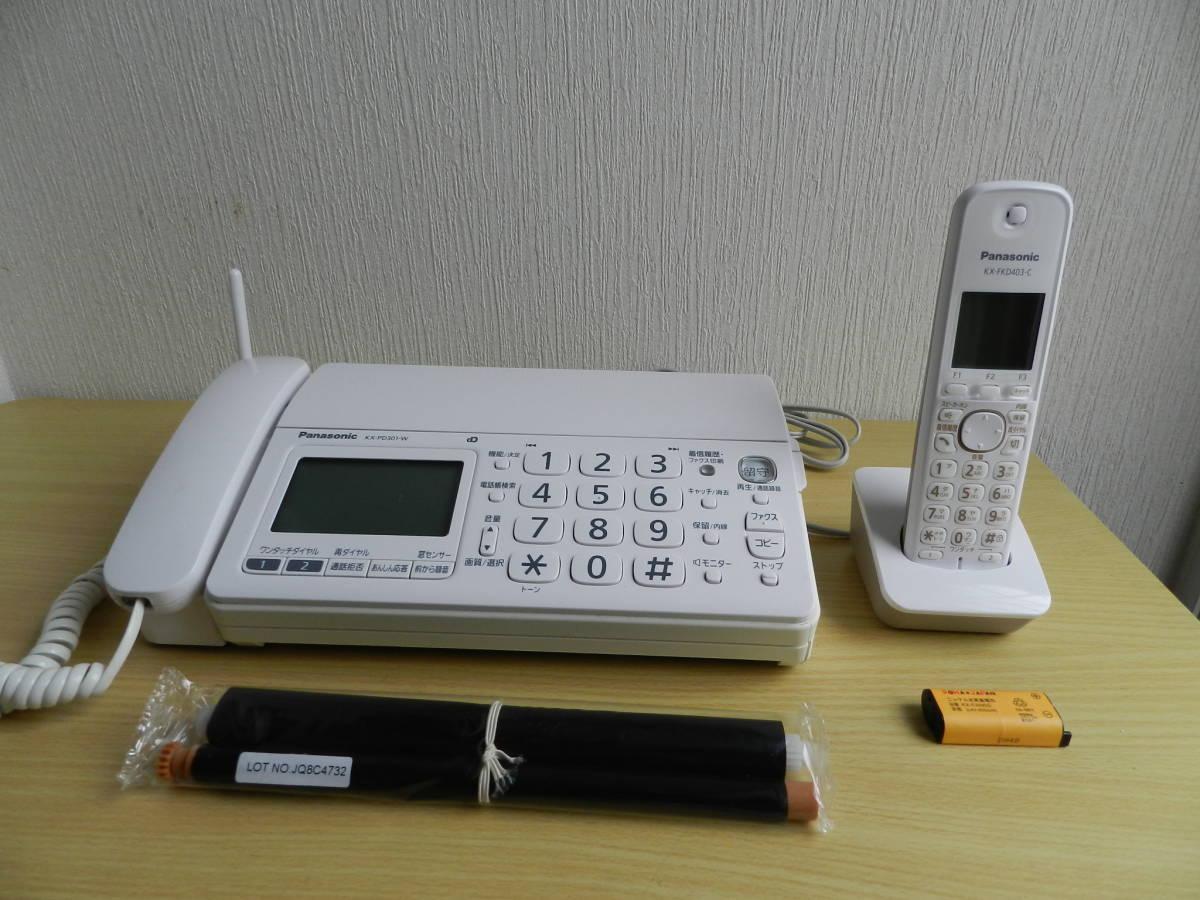 ★パナソニックおたっくす★FAX電話機★KX-PD301★電池新品★