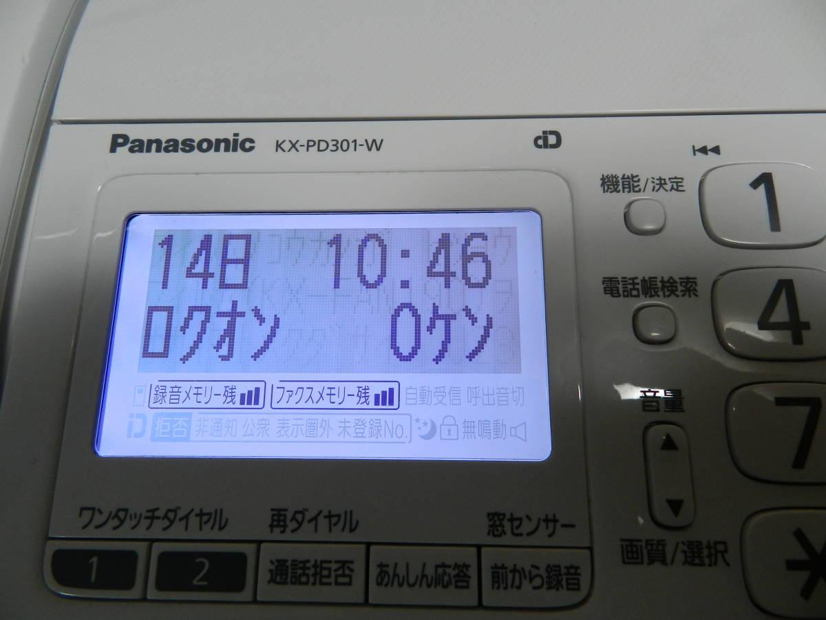 ★パナソニックおたっくす★FAX電話機★KX-PD301★電池新品★_画像2