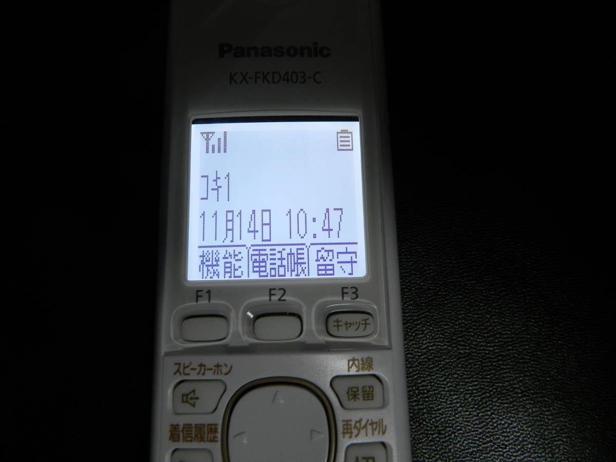 ★パナソニックおたっくす★FAX電話機★KX-PD301★電池新品★_画像5
