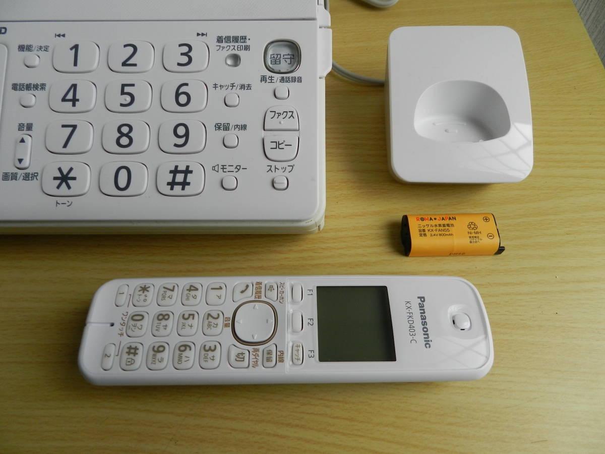 ★パナソニックおたっくす★FAX電話機★KX-PD301★電池新品★_画像6