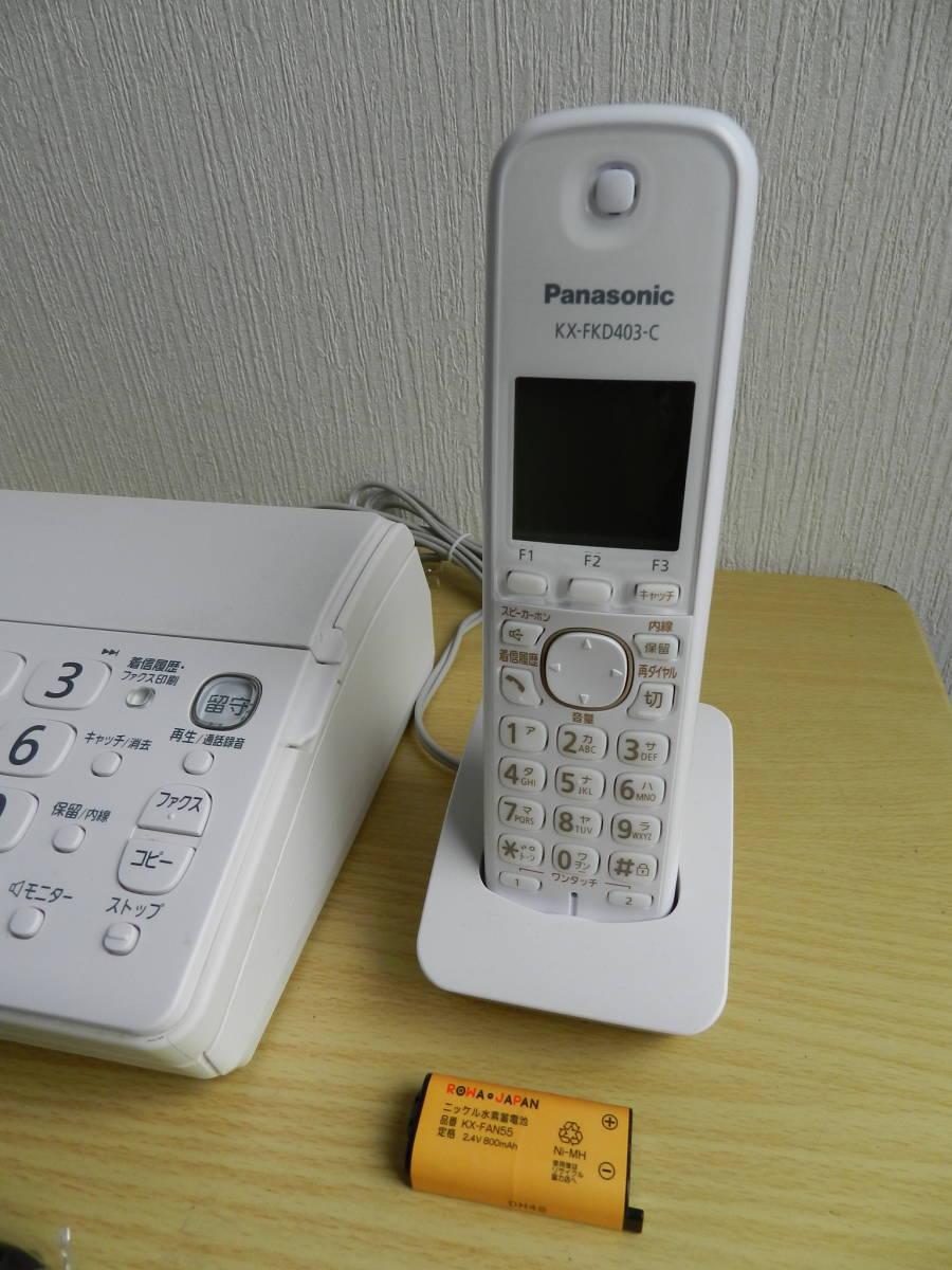 ★パナソニックおたっくす★FAX電話機★KX-PD301★電池新品★_画像4