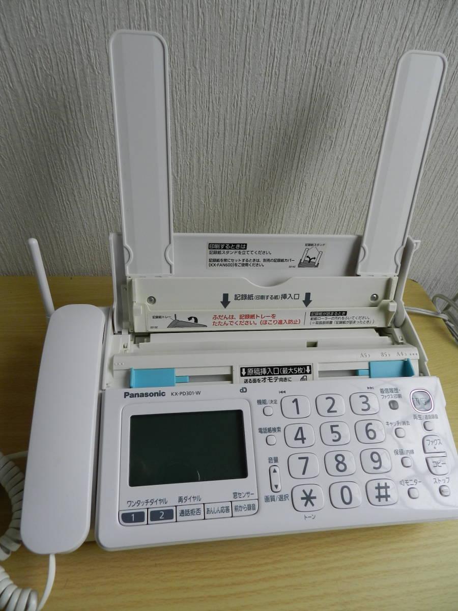 ★パナソニックおたっくす★FAX電話機★KX-PD301★電池新品★_画像9