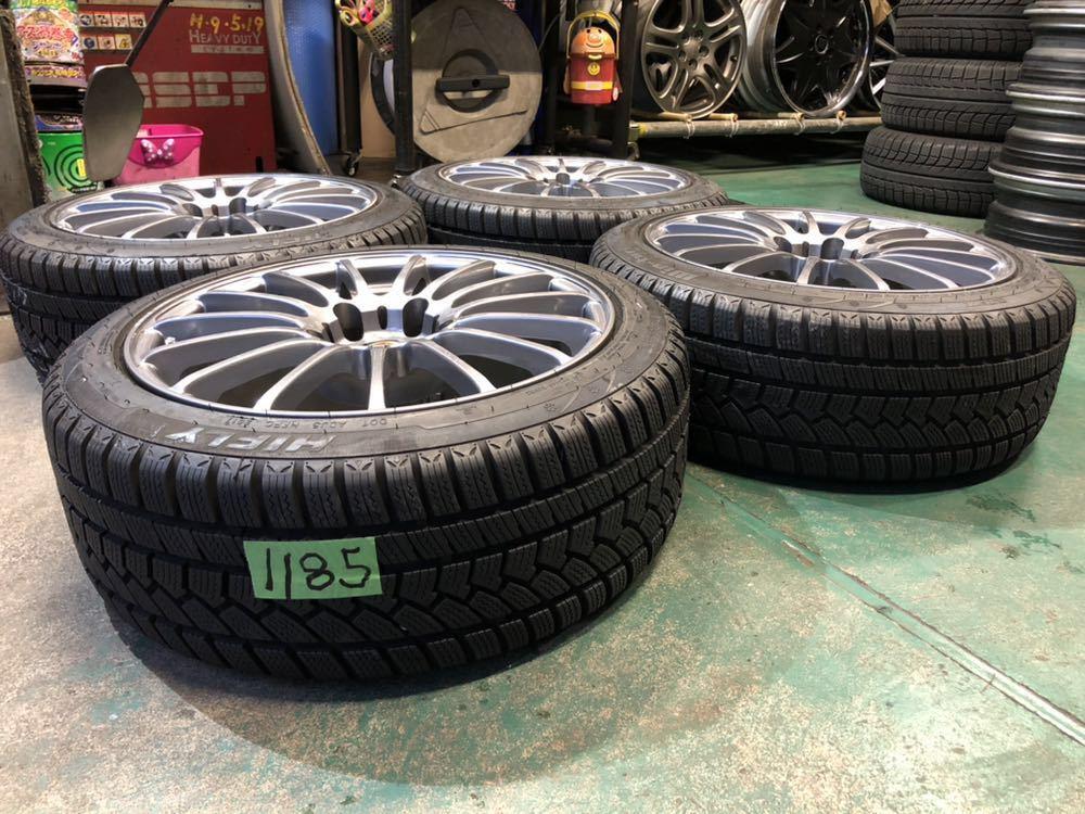 spoke wheel 17inch 7.5j+38 × HIFLY 215/45R17 PCD120 5 hole BMW