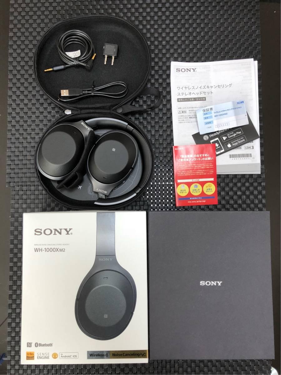 【美品】SONY WH-1000XM2 ワイヤレスノイズキャンセリングヘッドセット ブラック_画像2