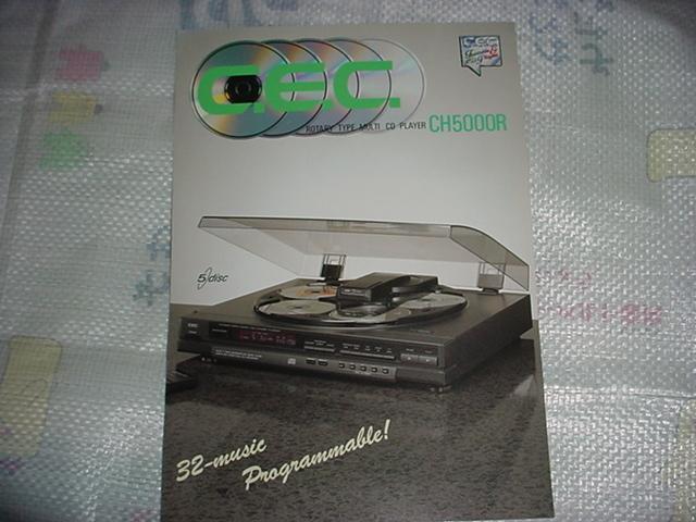CEC CH5000Rのカタログ_画像1