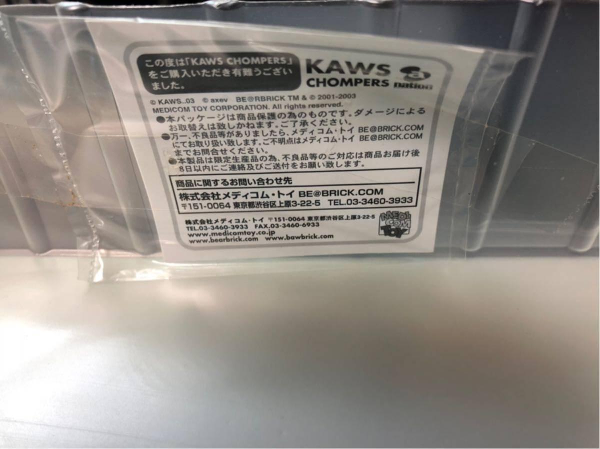 美品 KAWS BE@RBRICK 400% ベアブリック a-nation kaws companion メディコムトイ /BAPE カウズ Original Fake COMPANION_画像5