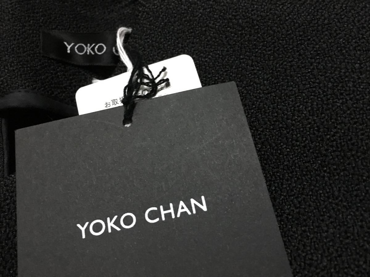 新品タグ付 YOKOCHAN ヨーコチャン ブラック 黒 加藤綾子さん着用 結婚式 38_画像5