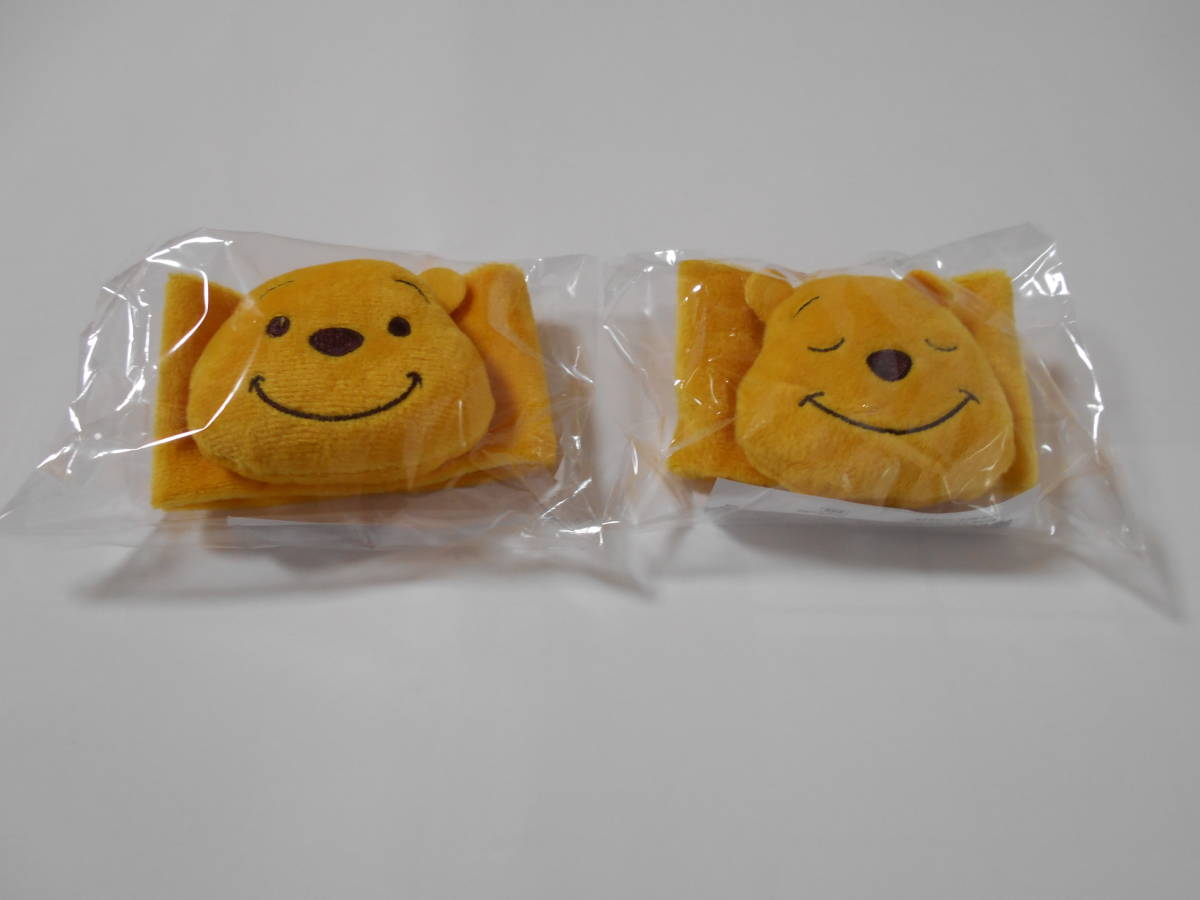 ☆ KIRIN ☆ キリン 午後の紅茶 くまのプーさんデザインペットボトルマーカー 全2種 『新品 未開封』
