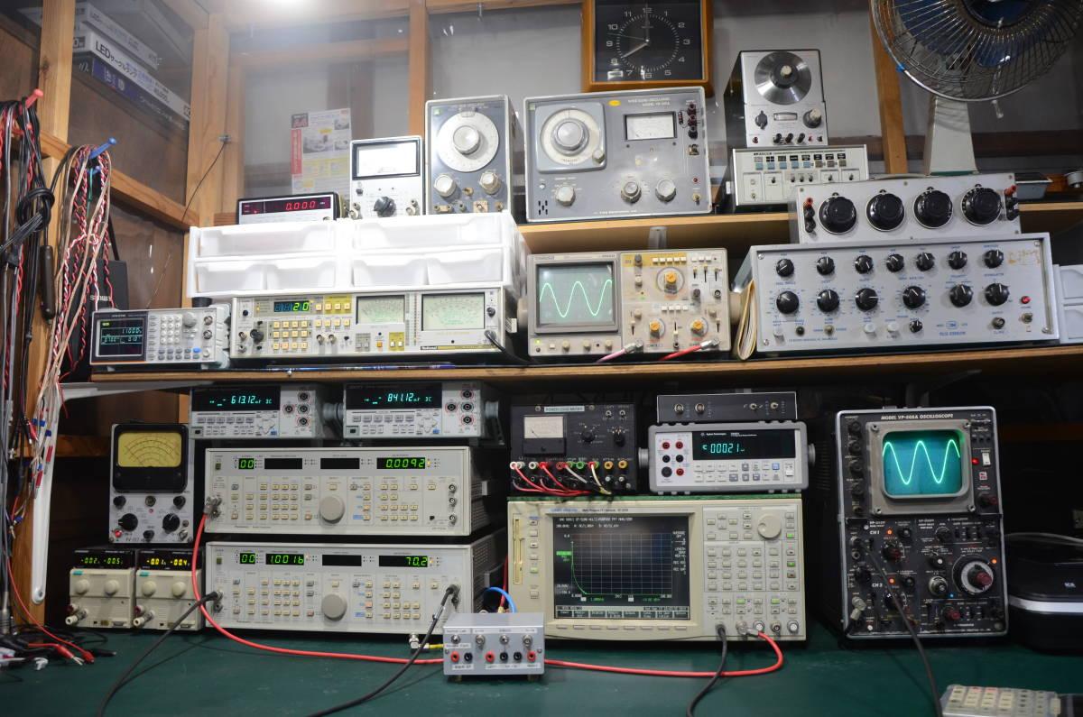 tube amplifier repair acceptance stereo amplifier pre-main