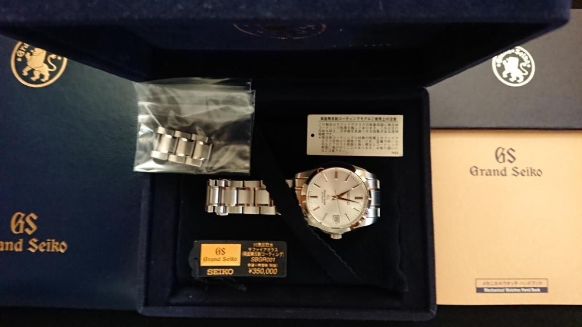 GS GRAND SEIKO SBGR001 9S55型號 編號:x579691064