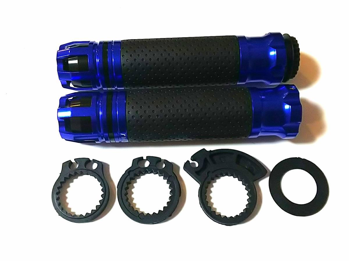 モンキー ゴリラ Z50J AB27 グロム MSX125 モンキー125 汎用 高品質 CNC アルミ製 グリップ ハンドル バーエンド スロットル一体型 青_画像1
