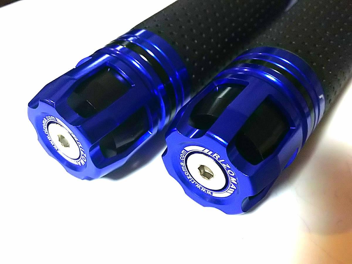 モンキー ゴリラ Z50J AB27 グロム MSX125 モンキー125 汎用 高品質 CNC アルミ製 グリップ ハンドル バーエンド スロットル一体型 青_画像2