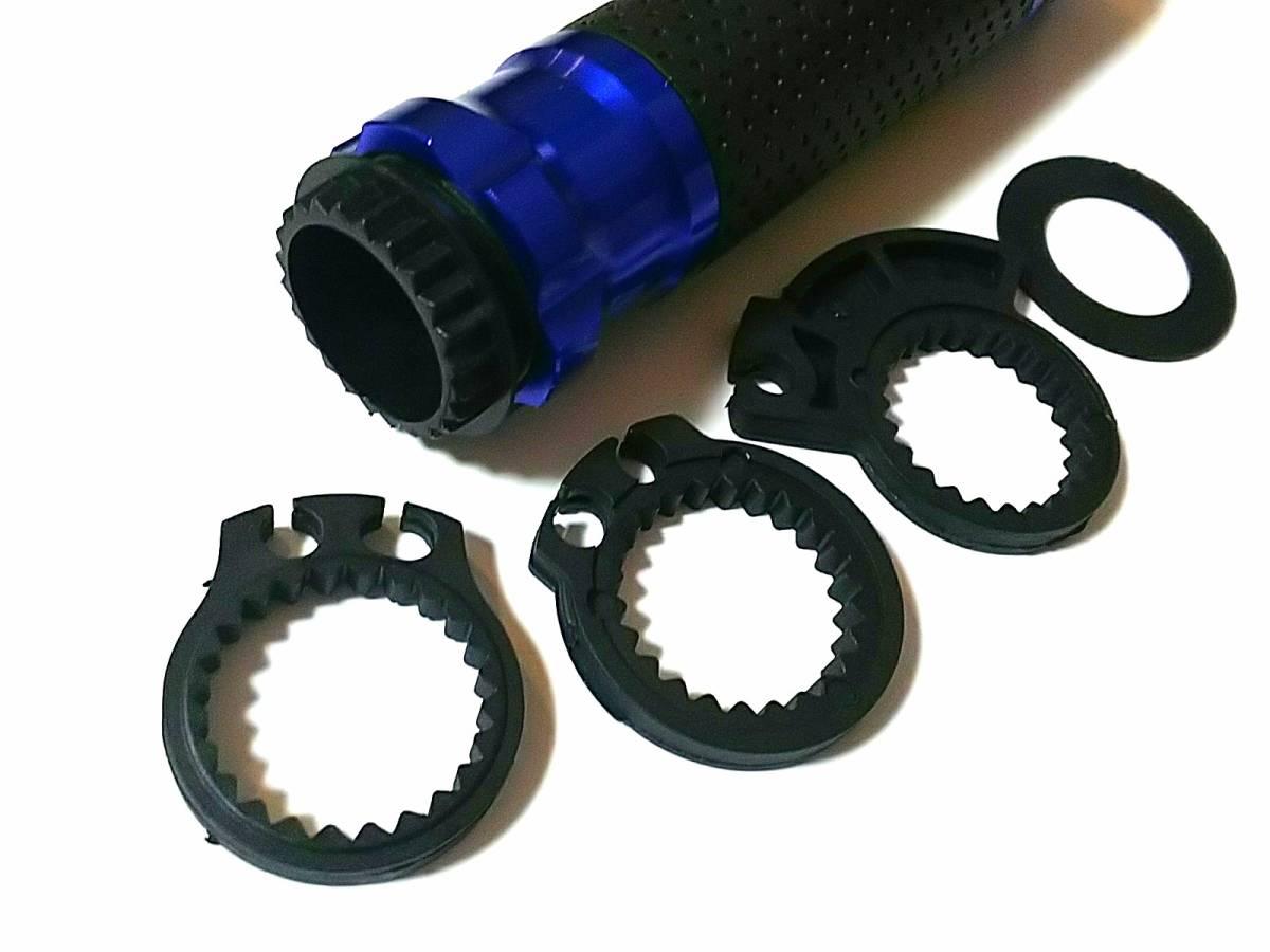 モンキー ゴリラ Z50J AB27 グロム MSX125 モンキー125 汎用 高品質 CNC アルミ製 グリップ ハンドル バーエンド スロットル一体型 青_画像4