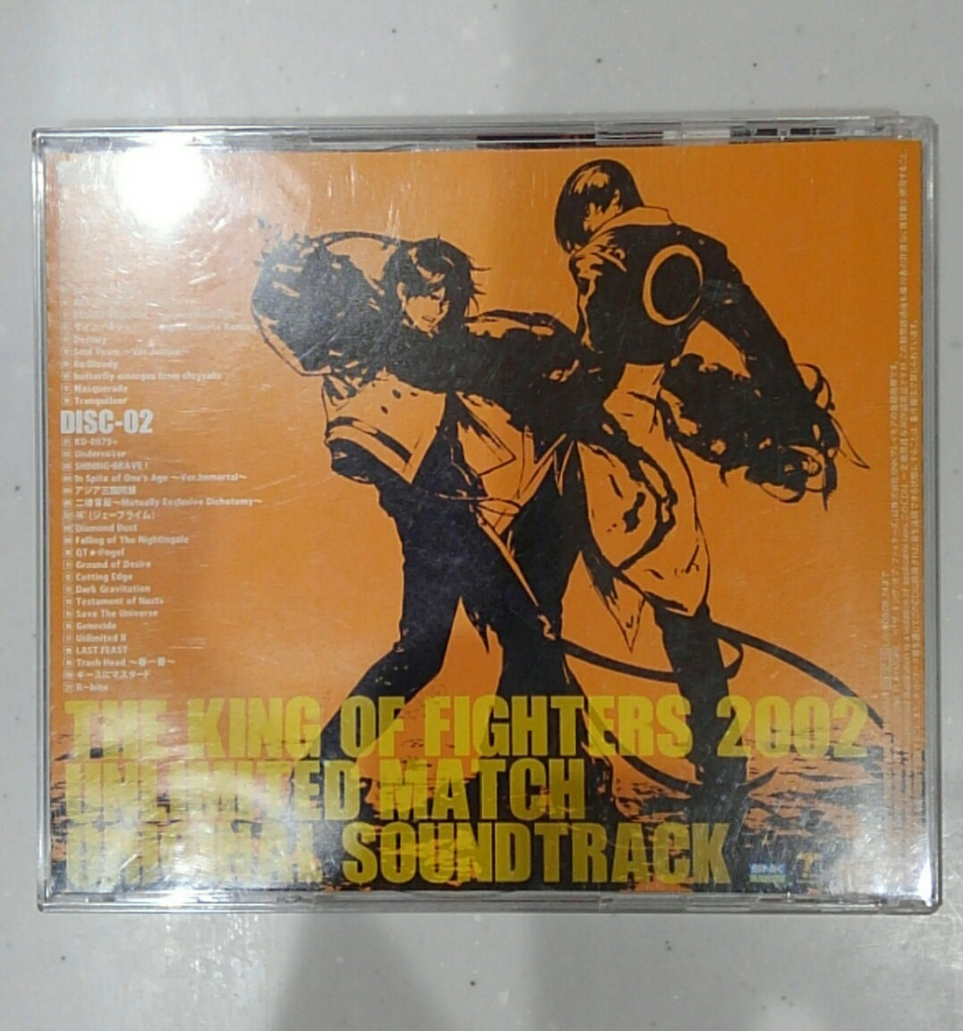 【KOF 2002 UNLIMITED MATCH オリジナルサウンドトラック SNK 動作確認済み】_画像4