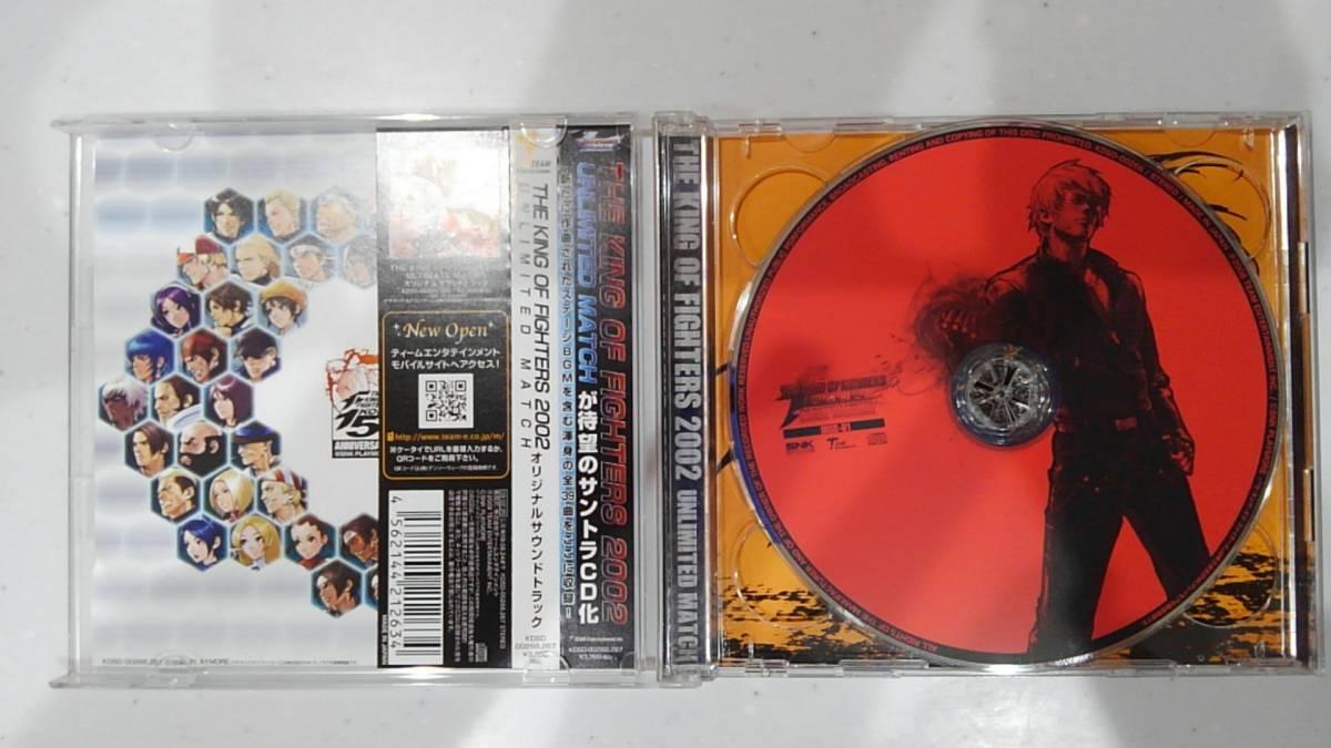 【KOF 2002 UNLIMITED MATCH オリジナルサウンドトラック SNK 動作確認済み】_画像2