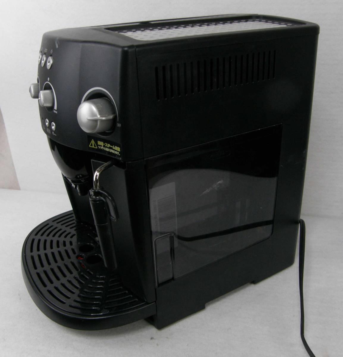 De'Longhi/デロンギ 全自動エスプレッソマシン EAM1000BJ コーヒーメーカー _画像3
