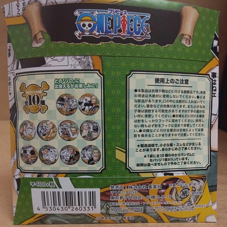單件Zoro朋克危險COLLECTION可以徽章Roronoa·Zoro ONEPIECE系列可以徽章英雄HEROES 編號:w273662741