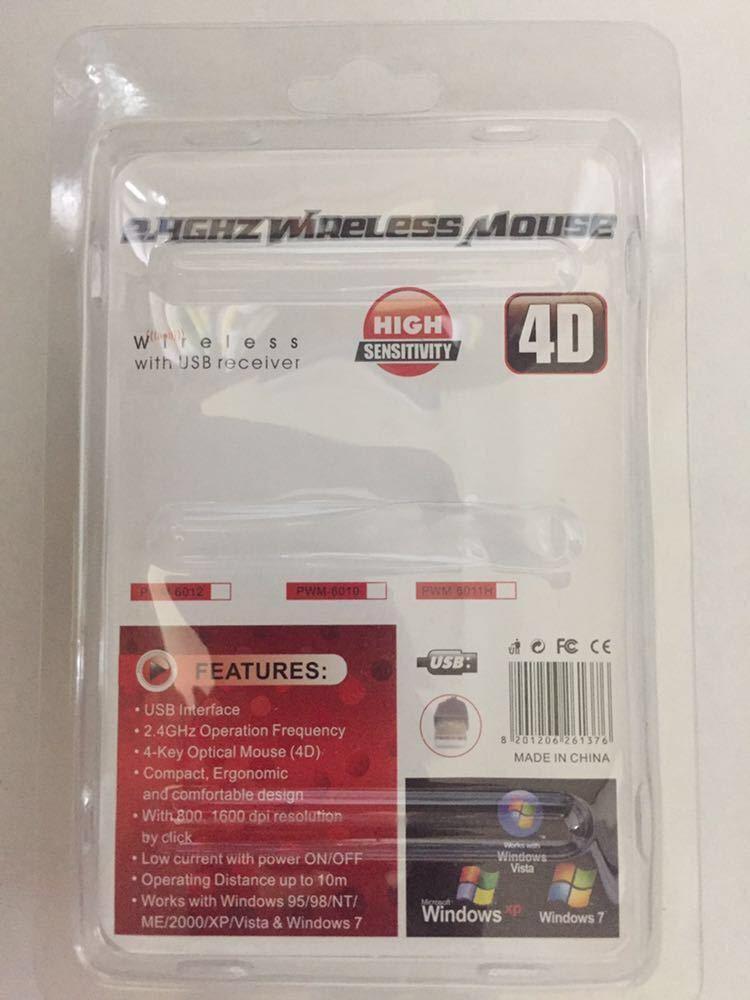 全国送料無料 1円~ Bluetooth ワイアレスマウス、USBレシーバー l_画像2