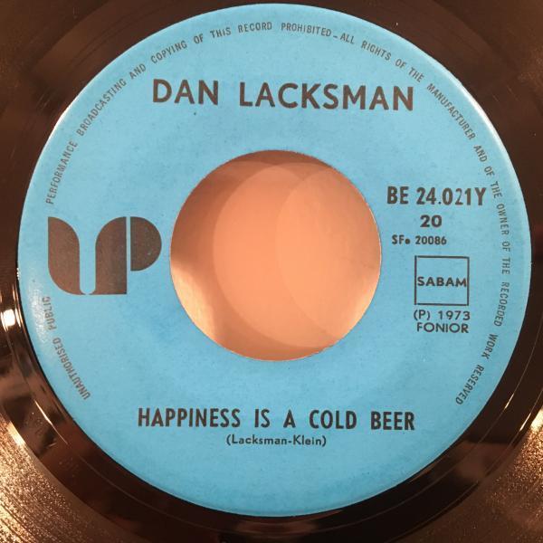 ☆Dan Lacksman/Love You Every Night☆レア・ベルギー産PSYCH SOUL!7inch 45_画像2