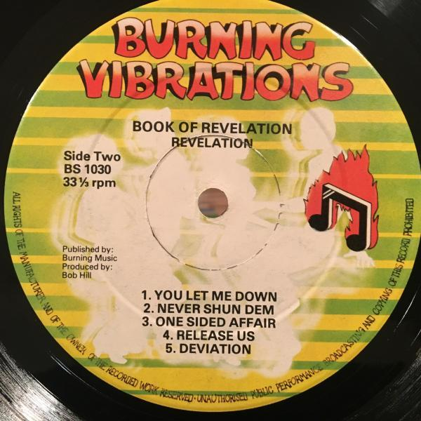 ★Revelation/Book Of Revelation★UK REGGAE名盤!MURO MIX収録!_画像3