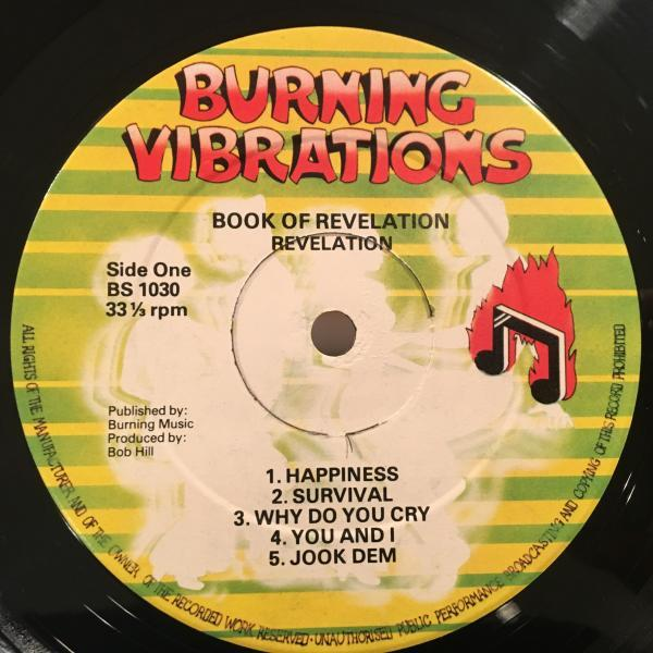 ★Revelation/Book Of Revelation★UK REGGAE名盤!MURO MIX収録!_画像2