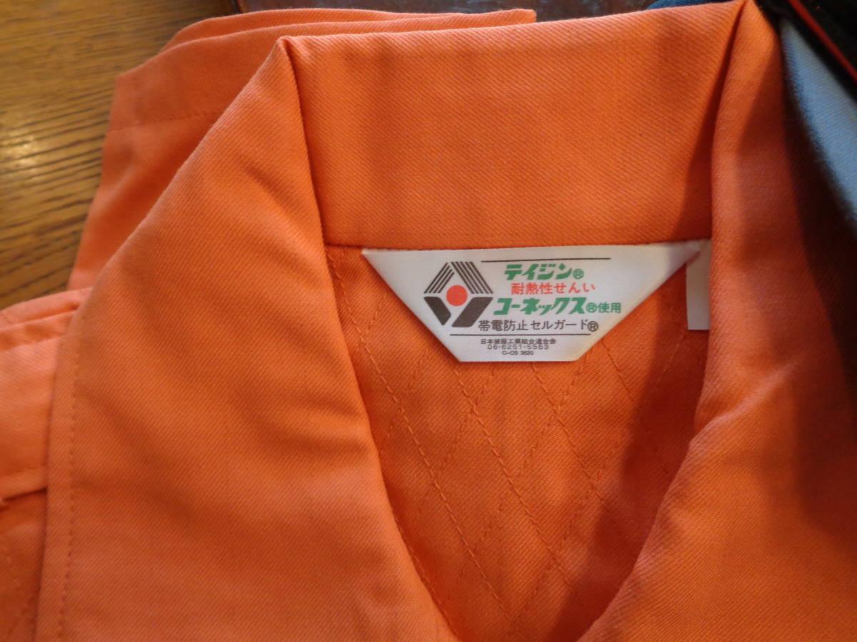 新品★耐熱性上着、防炎ズボン 黒礼装上着、ズボン 帽子 2色★6点 消防団_画像3
