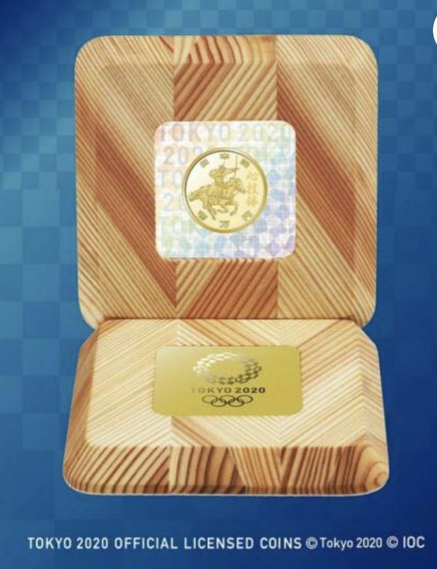 """東京2020年奧運會紀念紀念館100萬日元金錢證明貨幣集""""花馬和心技"""" 編號:f308167032"""