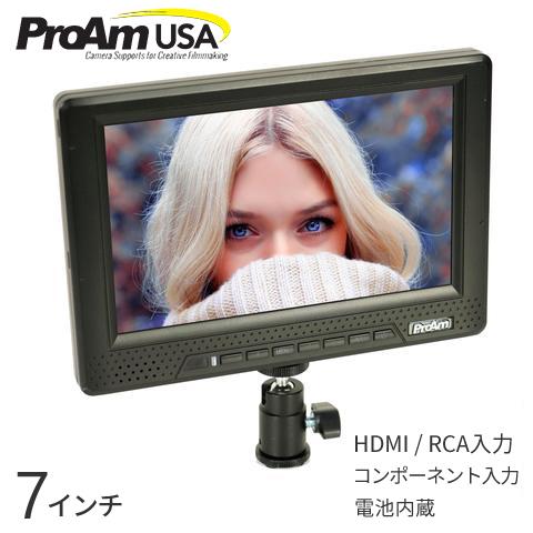 新品 送料無料 ProAm 7インチHD 液晶モニターキット HDMI対応 / オンカメラ & カメラクレーン用_画像1