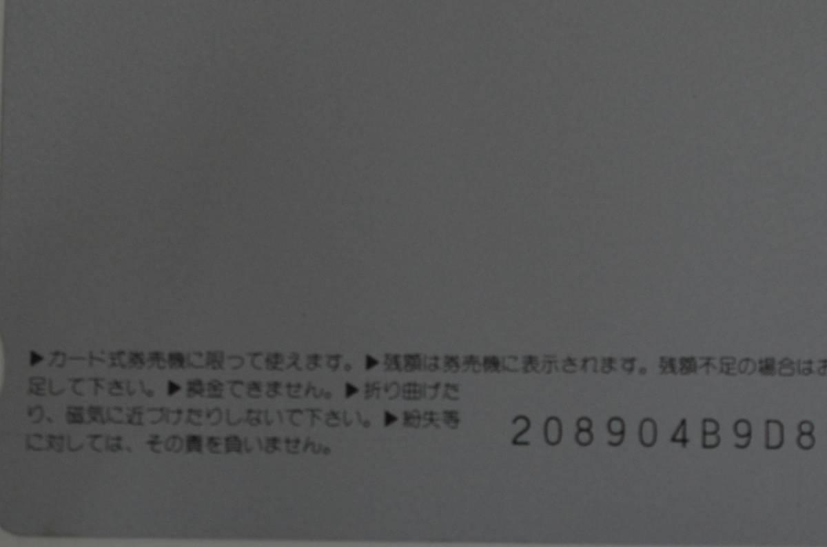 広島東洋カープ 山本浩二監督 1000円 オレカ  オレンジカード 未使用品_画像3