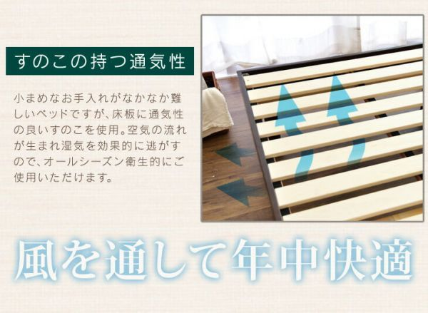 【送料無料】3段階高さ調節可能なすのこベッドフレーム(ナチュラル)_画像4