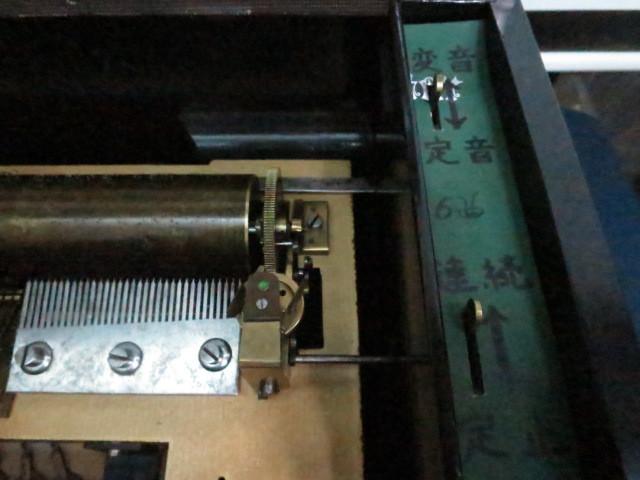 :【古都京都】「アンテークオルゴールB-367」オルゴール・蓄音機.シリンダー〝オ〟_画像4