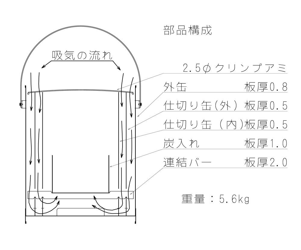 ステンレス製 バーベキューコンロ (市販ペール缶セット) _画像5