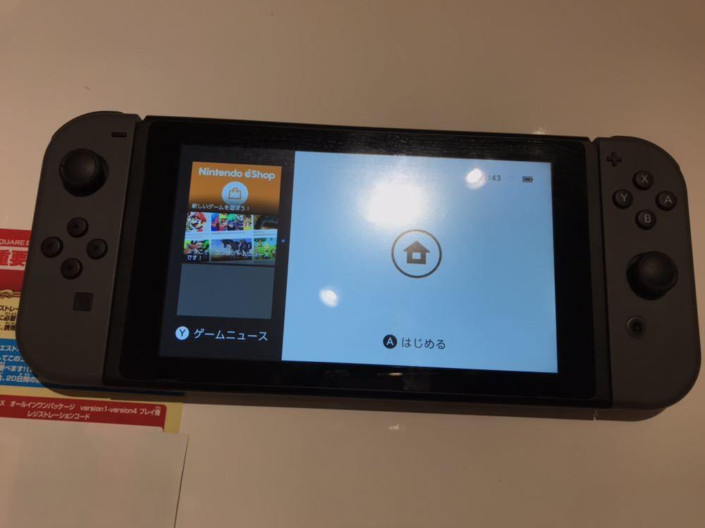 ニンテンドー スイッチ NINTENDO Switch ドラクエⅩ 10_画像3
