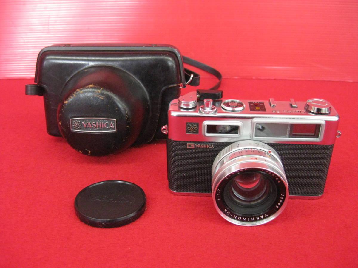 【ハッピー】YASHICA ヤシカ フィルムカメラ エレクトロ35 レトロ レンジファインダーカメラ ジャンク_画像1