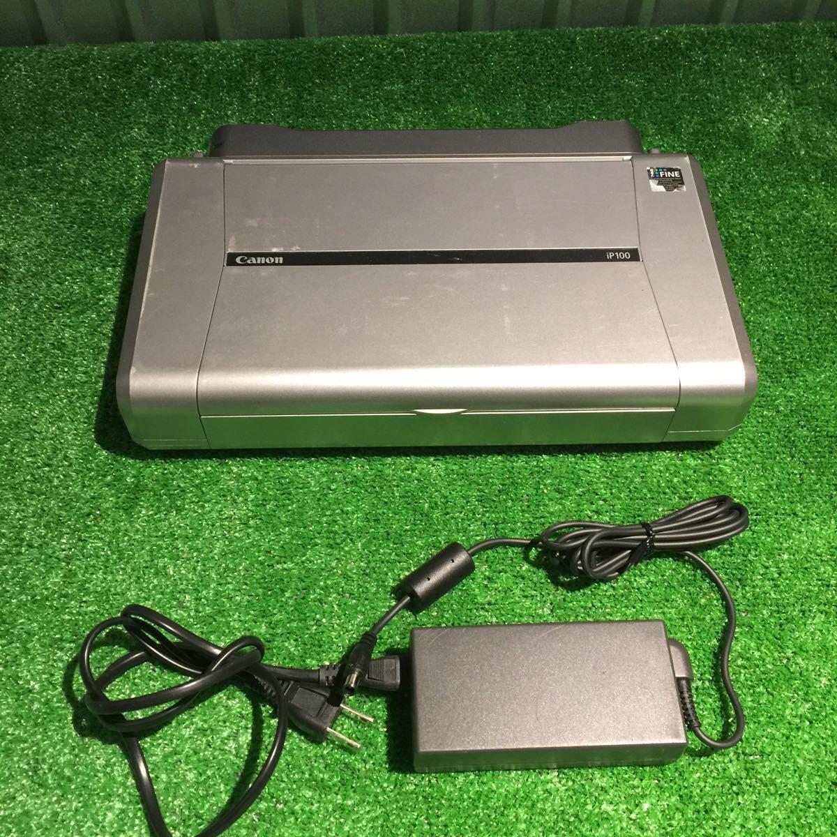 1円~ 動作確認済み キャノン Canon iP100 モバイルプリンター 印表機 インク付 80サイズ ⑥