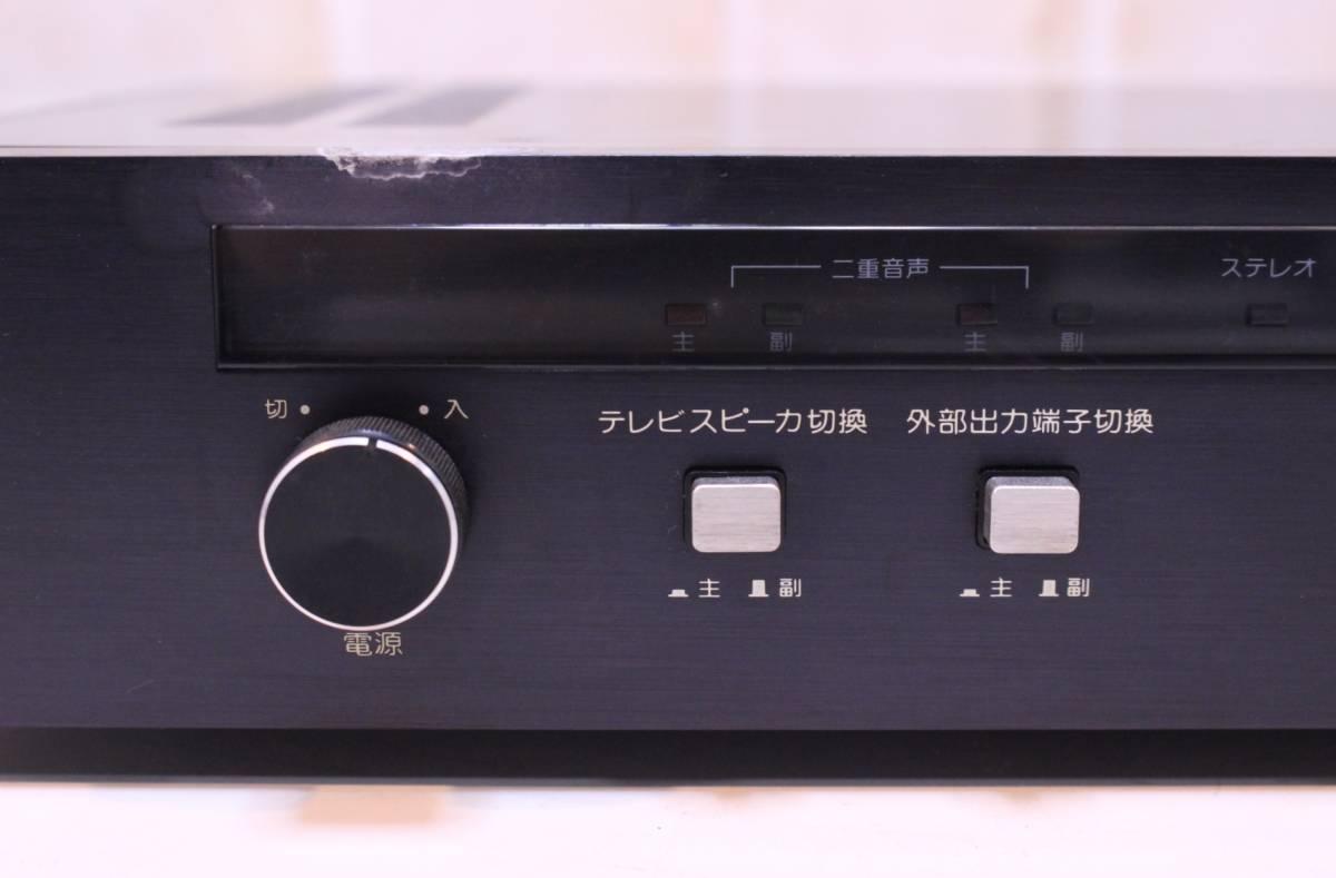 レトロ! 三菱 TV MULTI-SOUND ADAPTER MA-110■(A1735)_画像2