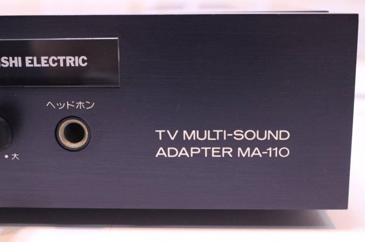 レトロ! 三菱 TV MULTI-SOUND ADAPTER MA-110■(A1735)_画像4