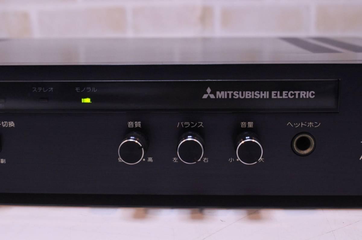 レトロ! 三菱 TV MULTI-SOUND ADAPTER MA-110■(A1735)_画像3