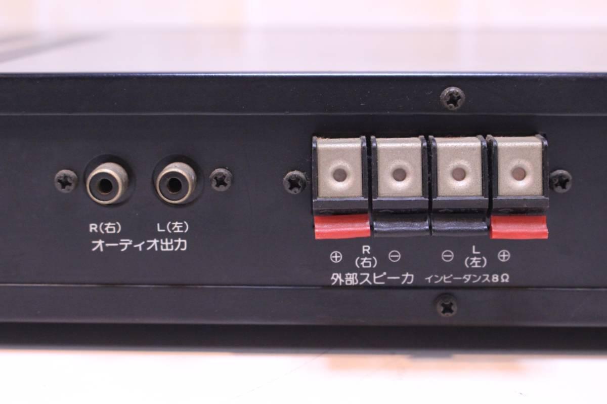 レトロ! 三菱 TV MULTI-SOUND ADAPTER MA-110■(A1735)_画像9