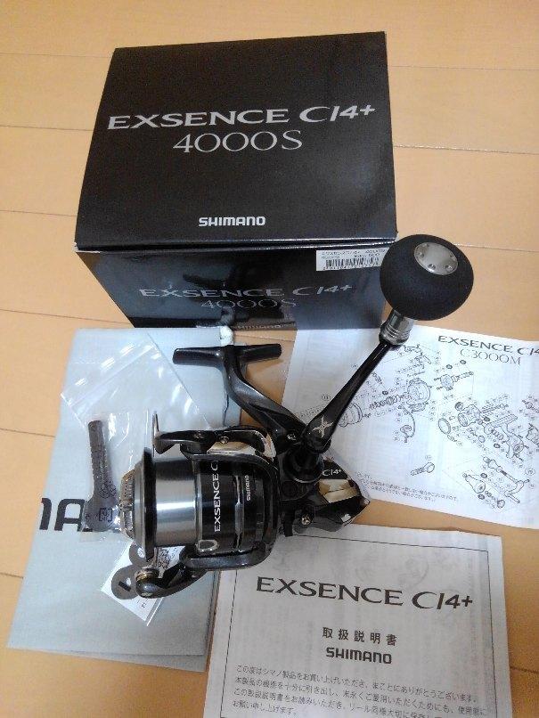 美品 エクスセンスCI4+ 4000S