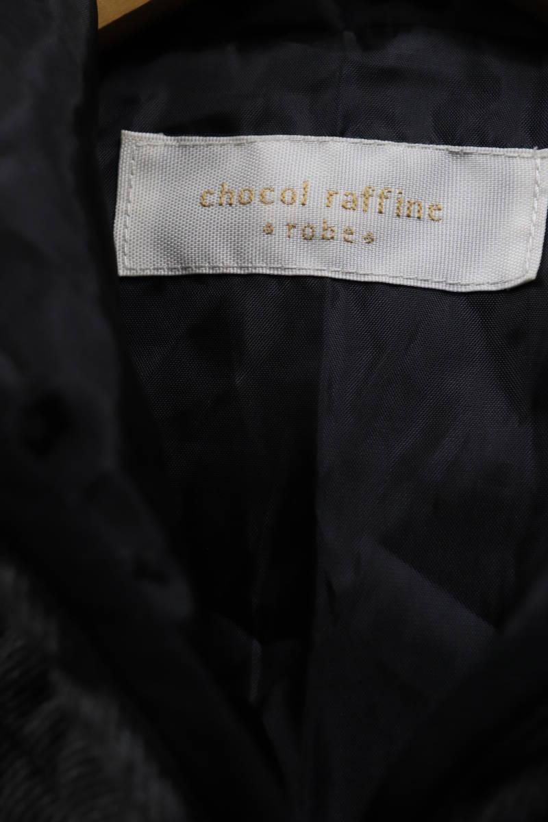 ♪600円早いもの勝ち!!格安出品♪ chocol raffine robeキルティングジャケット/_画像3