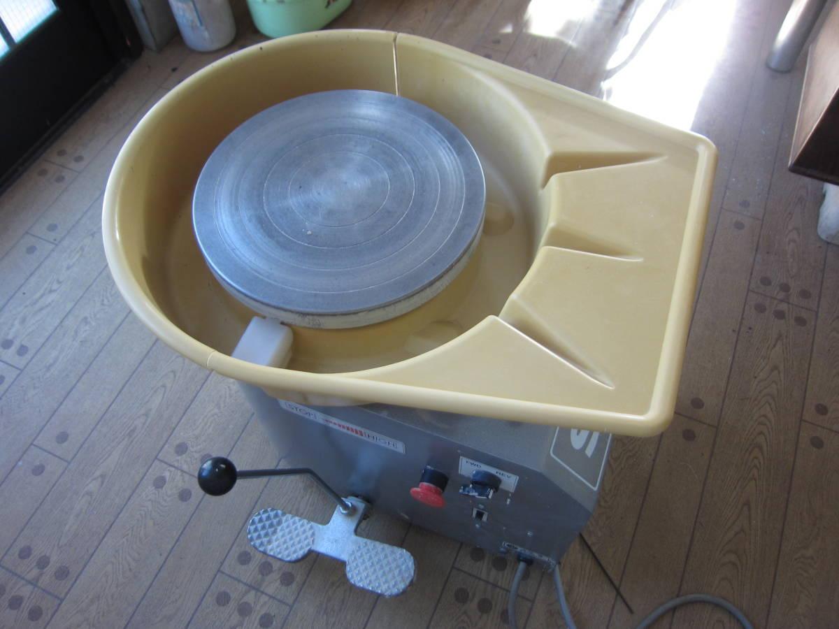 電動ロクロRKー3D100v2003年式